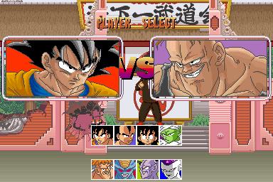ドラゴンボールZ(AC)-セレクト画面