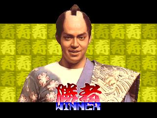 大江戸ファイト-勝者-侍