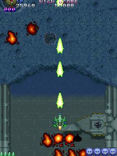 TATSUJIN-武器-貫通弾