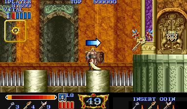 マジックソード-ステージ50