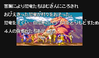 キャディラックス-デモ画面