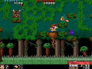 ワードナの森-ゲーム画面