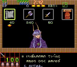 魔魁伝説-ステージ1-1