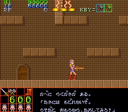 魔魁伝説-ステージ3-1
