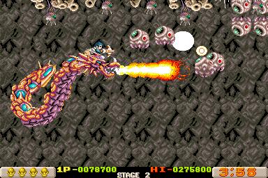 ドラゴンブリード-ゲーム画面