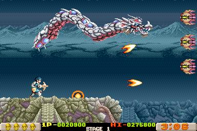 ドラゴンブリード-ステージ1
