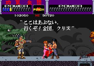 功里金団-ステージ5-3