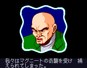 X-MEN_ステージ1-3