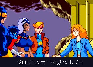 X-MEN_ステージ3-2