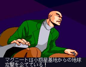 X-MEN_ステージ4