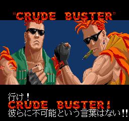 クルードバスター-デモ画面3