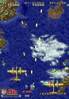 1941カウンターアタック-ゲーム画面
