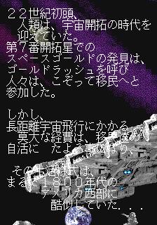 ガンフロンティア-デモ画面1