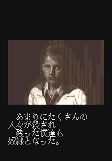 ガンフロンティア-デモ画面3