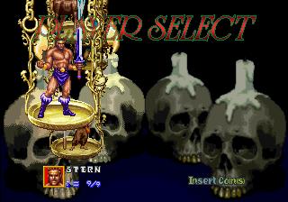 デスアダーの復讐-セレクト画面