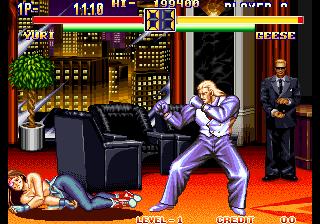 龍虎の拳2-ステージ13