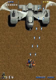 特殊部隊UAG-ゲーム画面