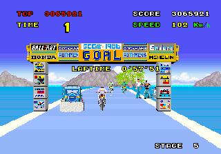 エンデューロレーサー-ゴール