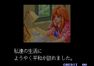 ショックトルーパーズ-エンディング2