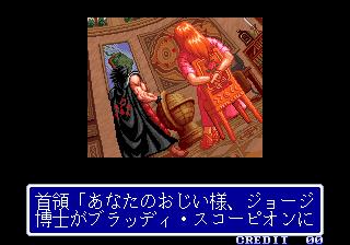 ショックトルーパーズ-ステージ1-2