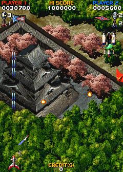 ウルトラ警備隊-ゲーム画面