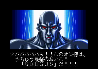 ワールドヒーローズ-バトル8-2