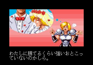 ワールドヒーローズ-エンディング