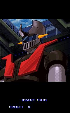 マジンガーZ(AC)-デモ画面2