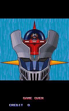 マジンガーZ(AC)-デモ画面3