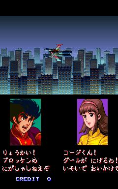 マジンガーZ(AC)-ストーリー3