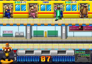 サンドアール-Man_in_電車