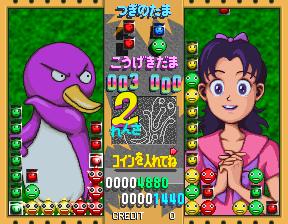 対戦ぱずるだま-ゲーム画面
