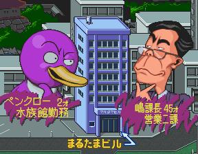 対戦ぱずるだま-第7戦