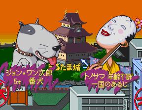 対戦ぱずるだま-第9戦-1