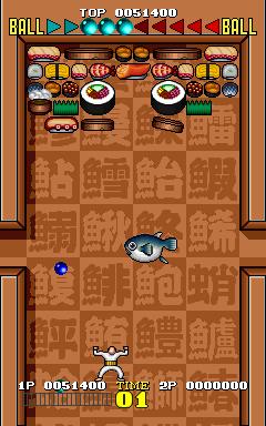 ブロックカーニバル-ゲーム画面