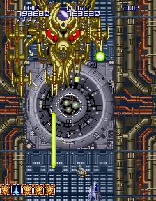 トライゴン-ステージ9