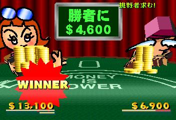 タントアールサシっす-勝利1