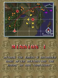ライデンファイターズ-ミッション1-1