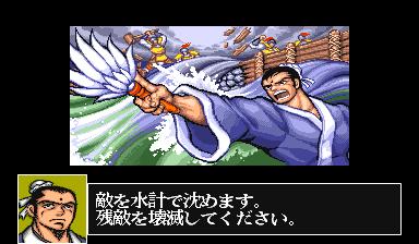 天地を喰らうII-ROUND3-4