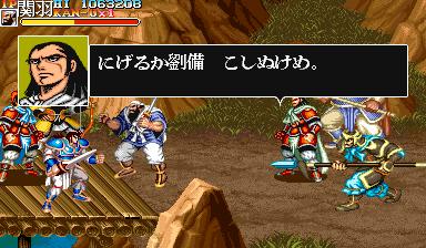 天地を喰らうII-ROUND6-1