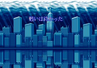 ニンジャコンバット-エンディング2