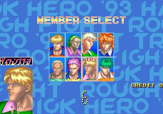 ハットトリックヒーロー93-セレクト1