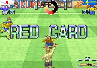 ハットトリックヒーロー'95-レッドカード1