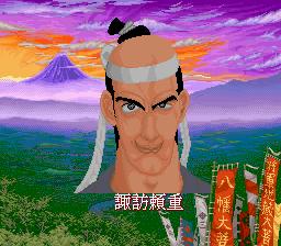 武田信玄(AC)-ステージ1-2