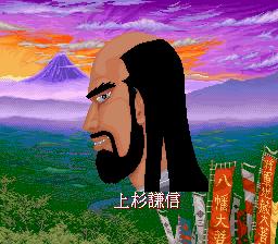 武田信玄(AC)-ステージ4-1
