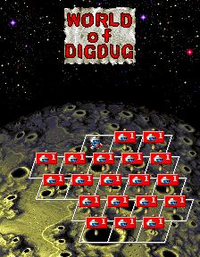 ディグダグ・アレンジメント-マップ4
