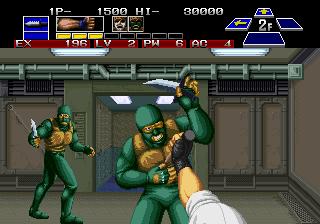 ザ・スーパースパイ-アジト2F-1