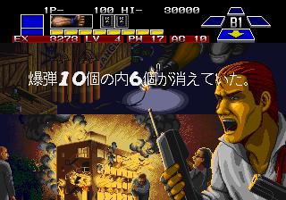 ザ・スーパースパイ-アジトB1-3