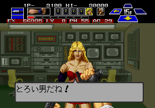 ザ・スーパースパイ-TADOYA_15F-1
