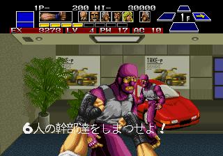 ザ・スーパースパイ-TADOYA_1F-1